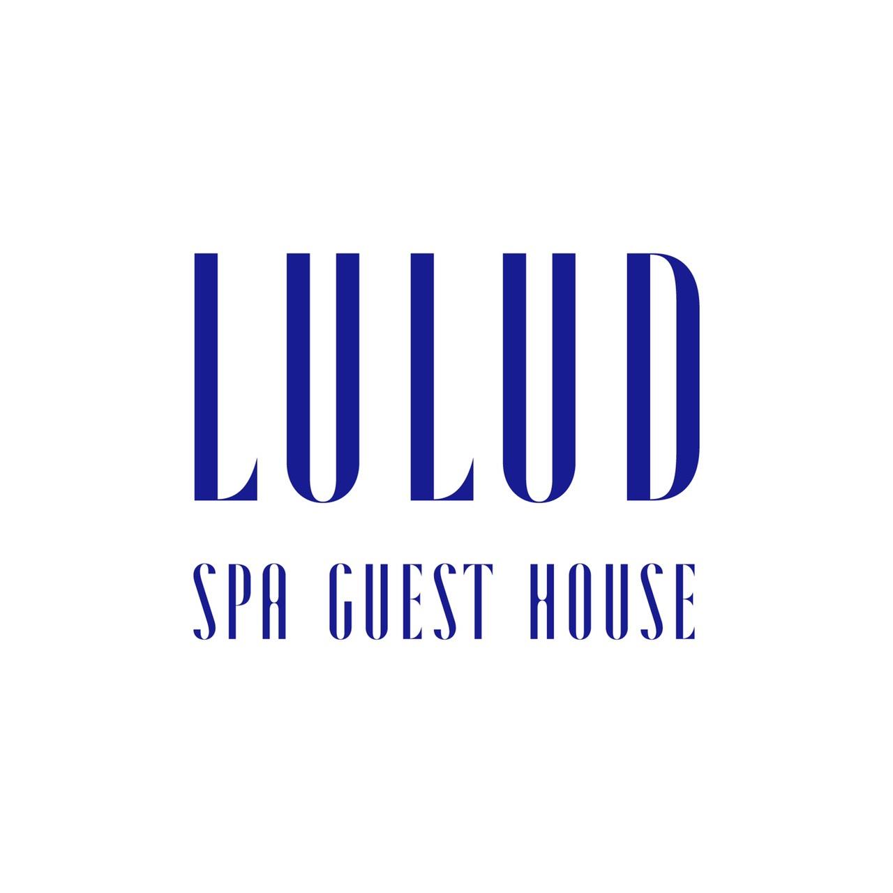 四万の温泉が満喫できるゲストハウス【lulud(ルルド)】プレオープン!